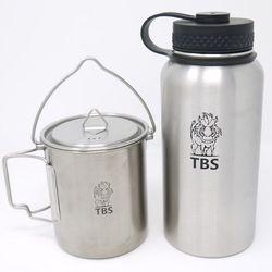 TBS nerez set - hrnek  a láhev na vodu - jednostěnná